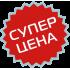 Эконом-предложение! Любой сосуд - 100 грн