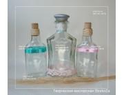 Бирюзовый & розовый