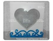 "Рамка ""Сердце"" + подставка"